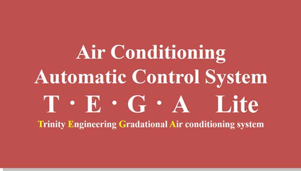 air conditioning automatic control system
